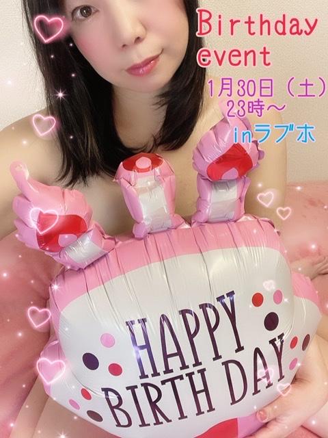 【祝】1/30(土)23時〜ゆきたん30さん生誕祭!1