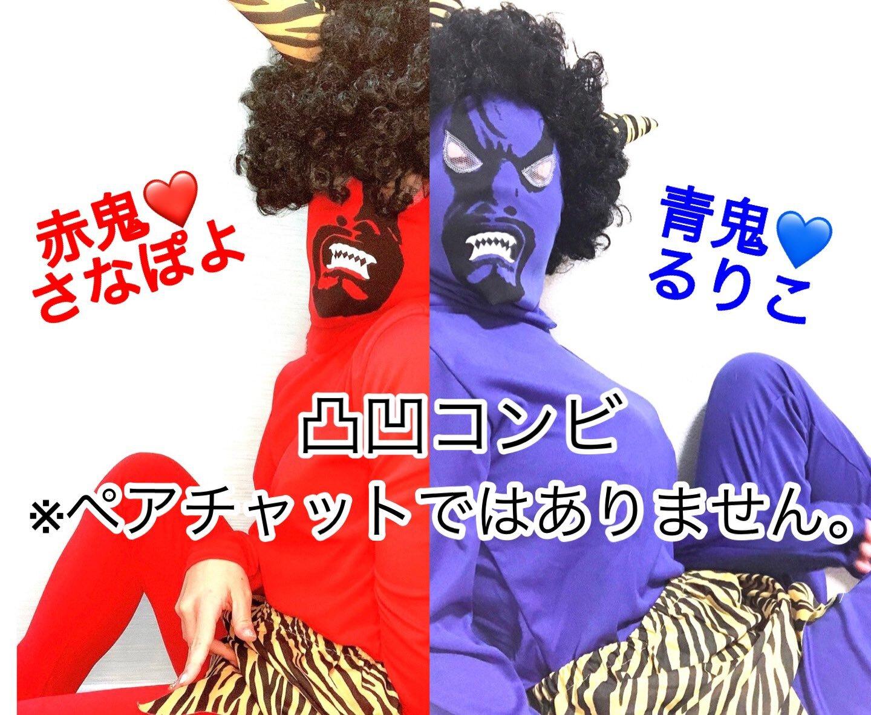 【2/2】さなぽよさん・るりこさんがコラボ企画イベント!!〜鬼退治物語〜1